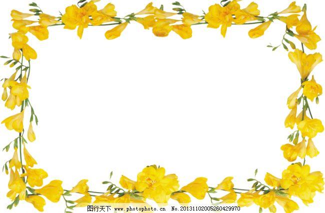 花纹边框 花朵相框 花环 相框 彩色相框 大头贴 大头贴模版 边框图案