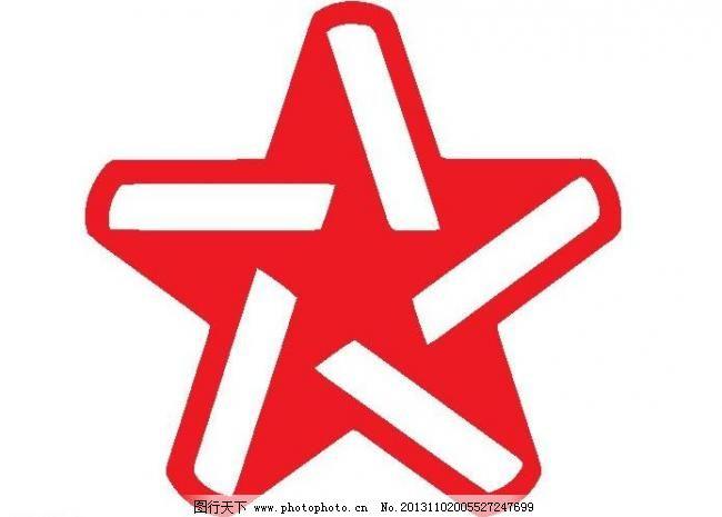 五角星logo图片