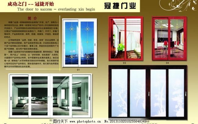 香港冠捷楼宇对讲系统接线图