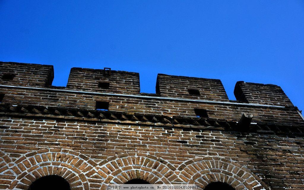 城墙 长城 城楼 建筑 古代建筑 传统文化 建筑装饰 民族风格 中国风 建筑设计 北京 八达岭 透视 仰视 挺拔 隘口 其他 旅游摄影 摄影 350DPI JPG