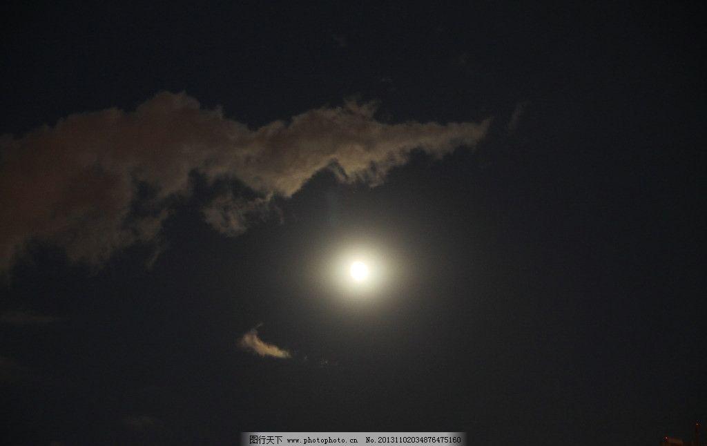 月亮 自然 景观 黑夜 摄影 自然风景 自然景观