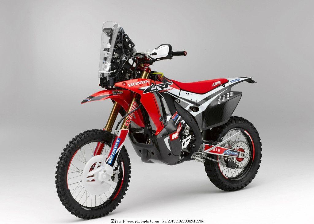 越野摩托车图片