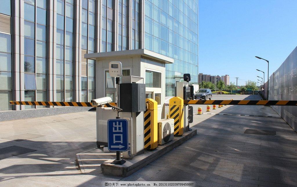 停车场管理系统图片