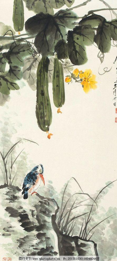 丝瓜小鸟 唐云 国画 丝瓜 小黄花 小鸟 吉祥 写意 水墨画 花鸟 中国画