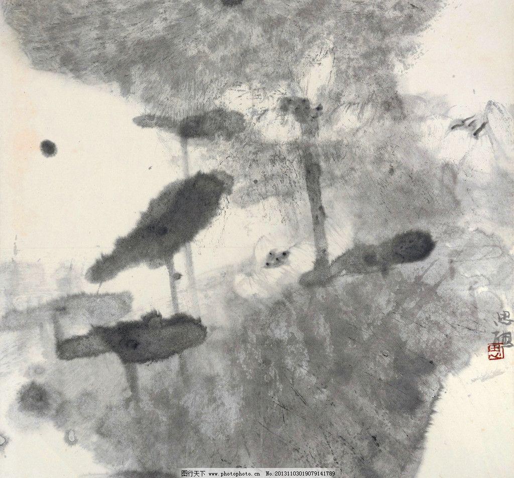 荷花 周思聪 国画 水墨 荷叶 荷塘 花苞 写意 中国画 绘画书法