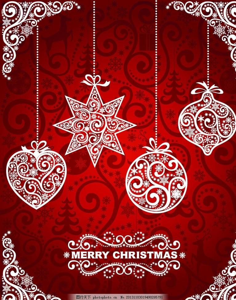 圣诞树装饰素材 欧式花纹圣诞节背景 圣诞吊球 欧式花纹 雪花花纹