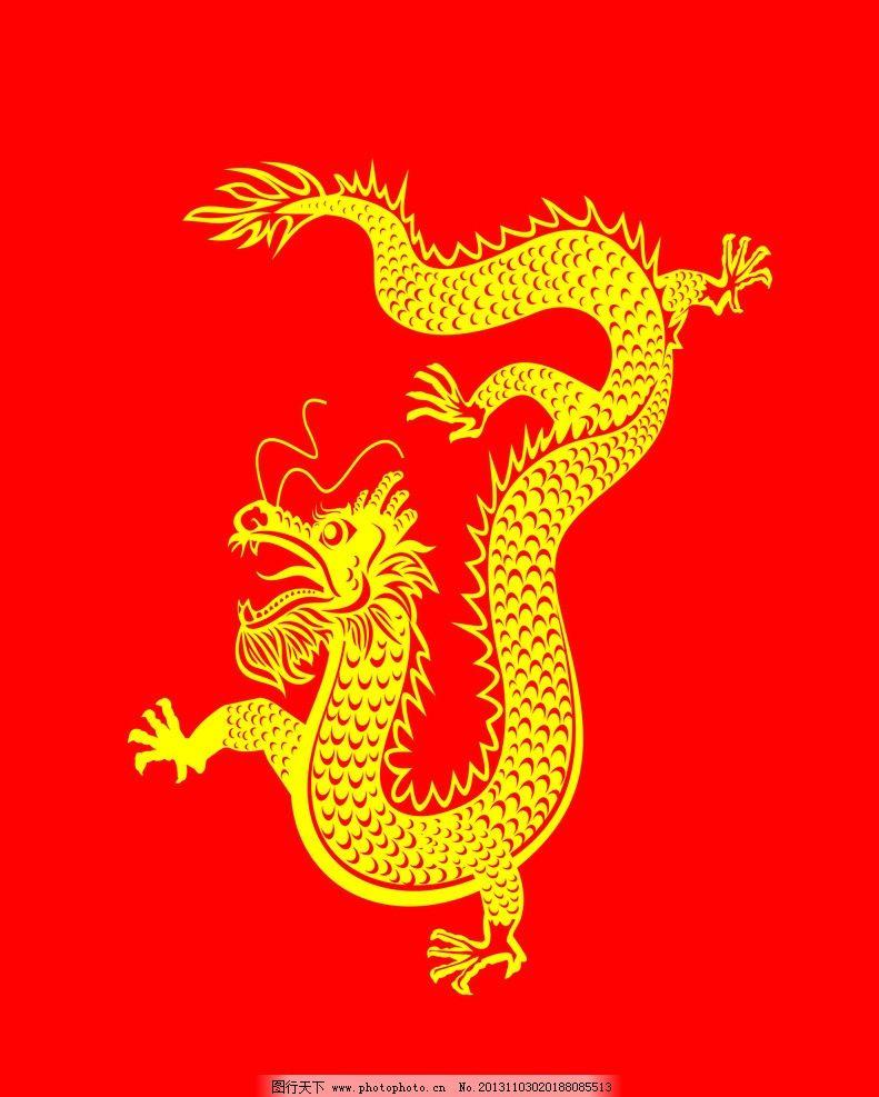 龙_中国龙图片