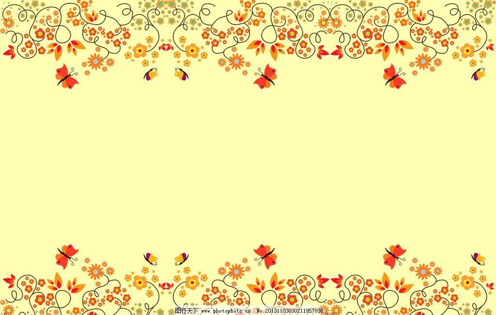 花纹 卡通 展板 卡通花边 花边 边框 底纹 花 蝴蝶 树叶 卡通展板