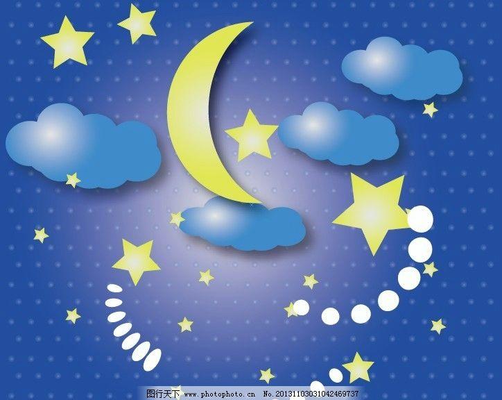 月亮 星星 云彩 晚上 背景 插画 其他设计 广告设计 矢量 ai