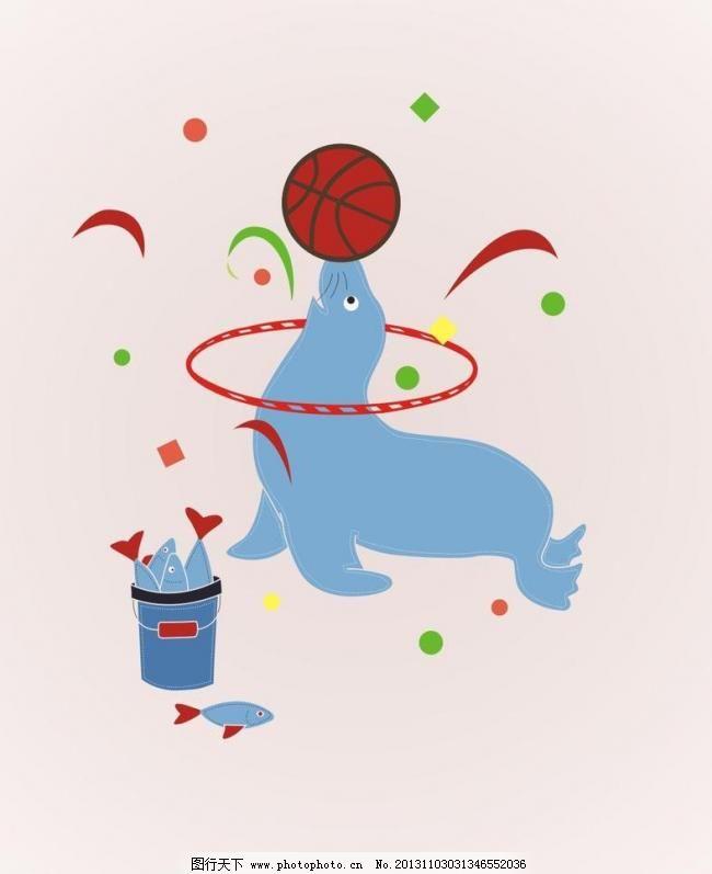 CDR T恤印花 本本封面 插画 创意 创意插画 创意设计 儿童 儿童服装 儿童绘画 豹矢量素材 海豹模板下载 海豹 杂技 海洋馆 卡通 儿童 t恤印花 服装印花 图案 图形设计 创意插画 插画 创意 创意设计 时尚 图案设计 卡通画 可爱卡通 装饰画 时尚色彩 卡通底纹 本本封面 儿童服装 儿童绘画 服装印花图案 矢量素材 其他矢量 矢量 cdr 淘宝素材 其他淘宝素材
