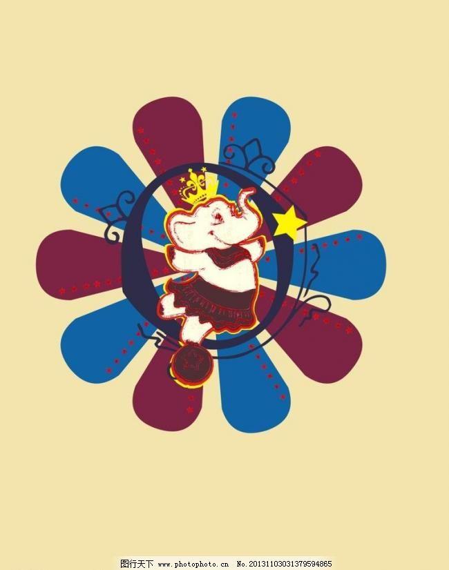 儿童 儿童服装 儿童绘画 印花矢量素材 印花模板下载 印花 小象 花瓣