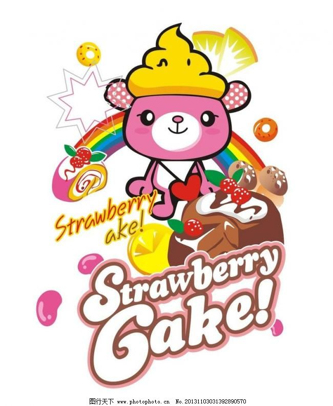 本本封面 插画 创意 创意插画 创意设计 儿童 儿童服装 儿童绘画 卡通
