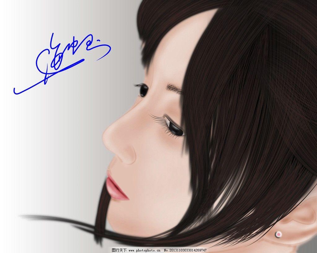 忧郁女孩转手绘 海图片