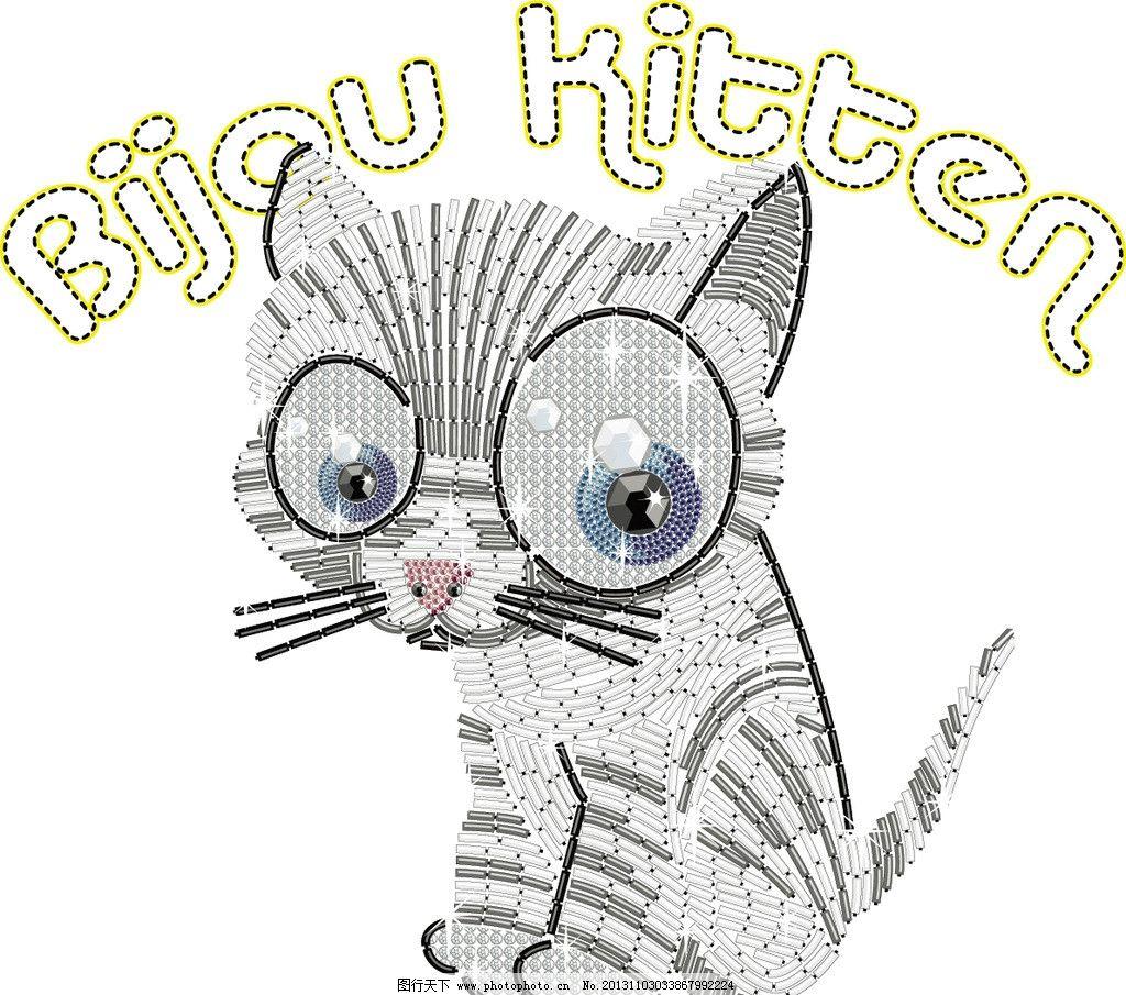 小猫 猫 卡通猫 卡通 儿童 T恤印花 服装印花 图案 图形设计 创意插画 插画 创意 创意设计 时尚 图案设计 卡通画 可爱卡通 装饰画 时尚色彩 卡通底纹 本本封面 儿童服装 儿童绘画 服装印花图案 矢量素材 其他矢量 矢量 AI