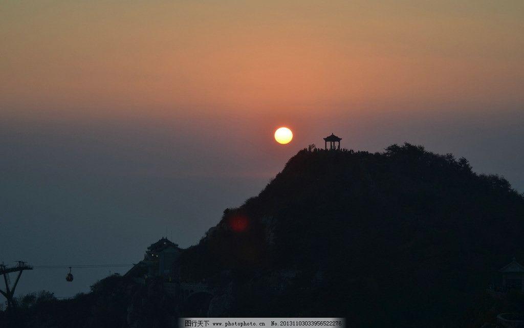 泰山落日胜景 山东省 山顶 缆车 绝美 泰山胜景 国内旅游 旅游摄影