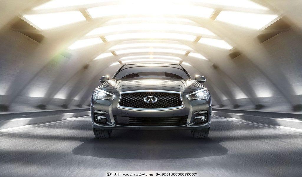 英菲尼迪 英菲尼迪设计素材 英菲尼迪模板下载 汽车广告 汽车海报