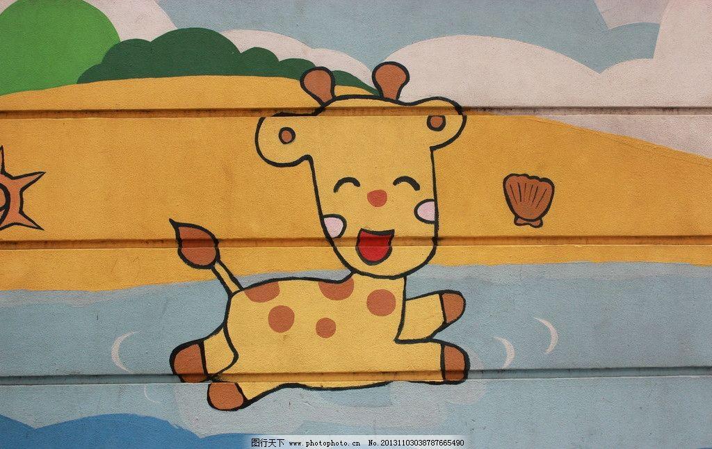 小鹿 黄色 墙绘 画画 手绘 可爱 可爱的小鹿 幼儿园 美术绘画 文化