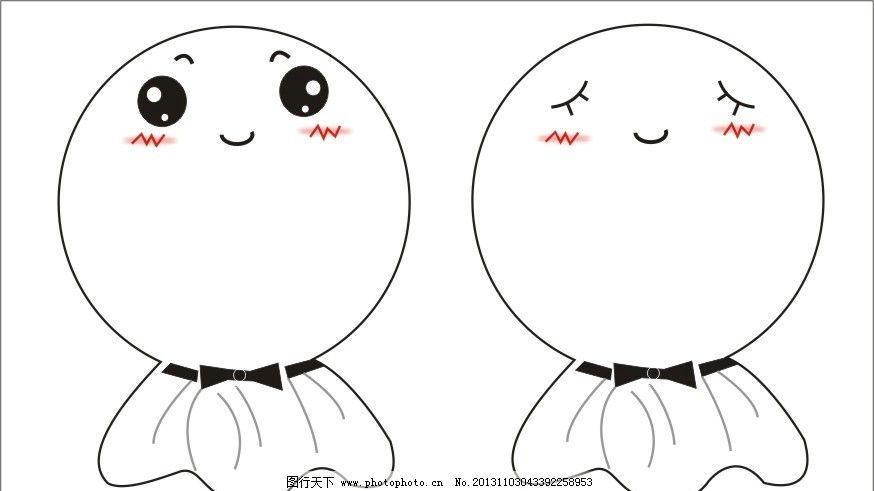 晴天娃娃 卡通 矢量图 矢量 可爱公仔 微笑 眯眼 红晕 娃娃 小人儿 卡