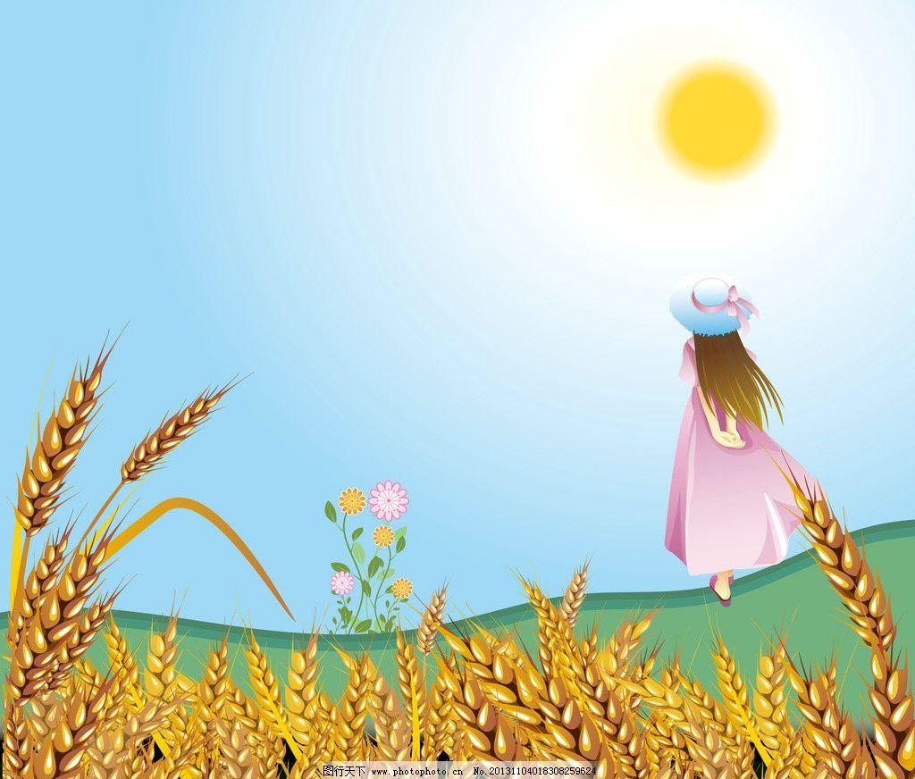 小女孩 女孩 麦子 太阳 花 清晰 移门图 动漫人物 动漫动画 设计 300