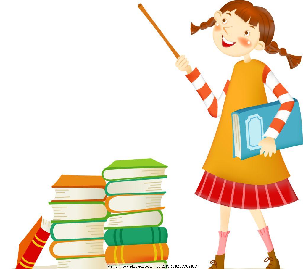 快乐的小女孩 快乐 小女孩 指着 书本 微笑 动漫人物 动漫动画 设计
