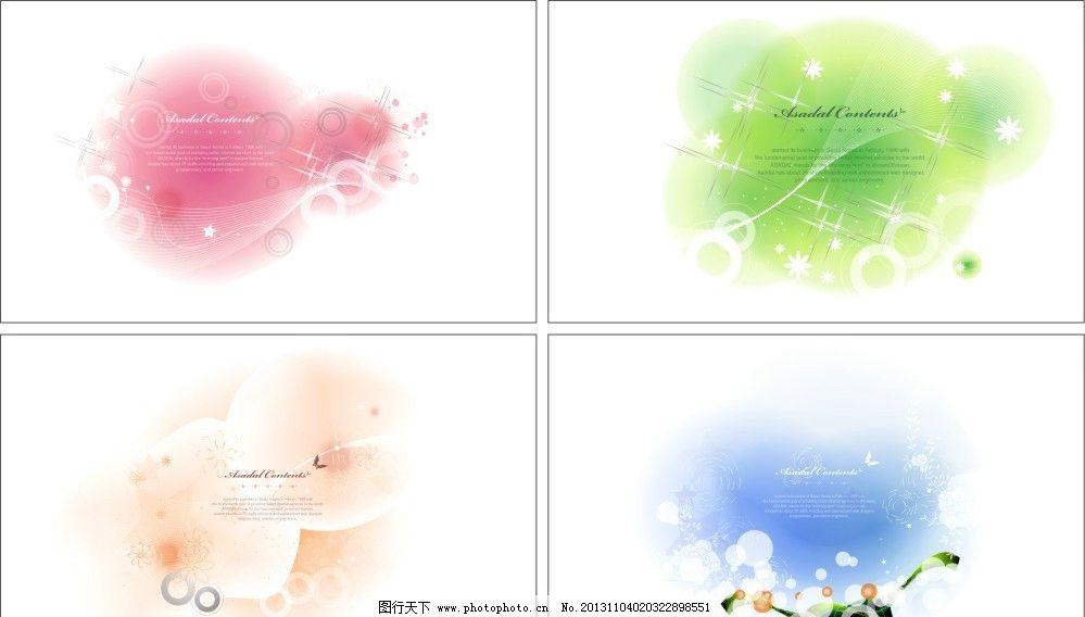 名片模板 小清新名片模板 简洁名片模板 花类矢量图 花朵 花纹花边 底