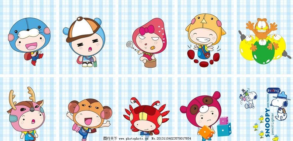 可爱韩式卡通 卡通 人物 可爱 韩式 风格 卡通人物 儿童幼儿 矢量人物