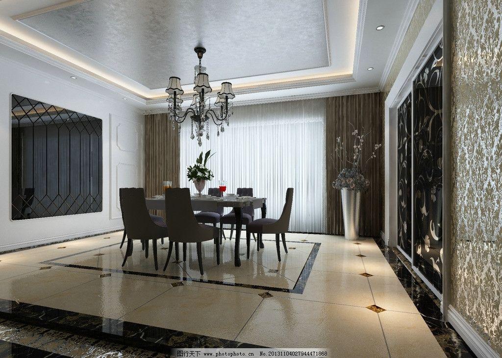 餐厅 欧式 家装 壁纸 瓷砖地面