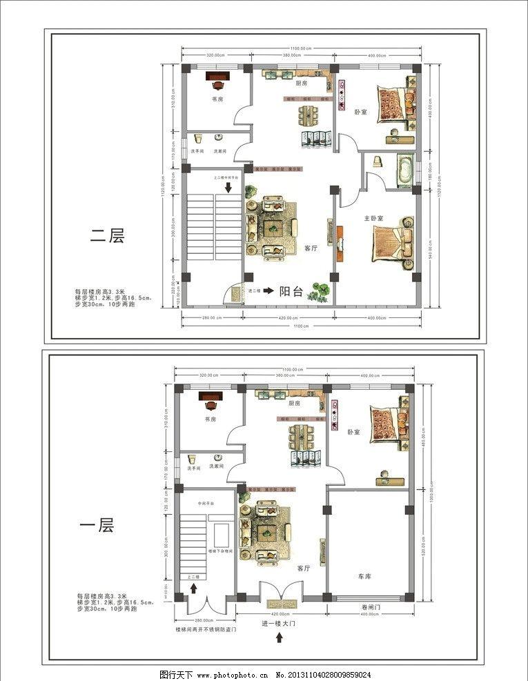 平面图 自建房平面布置图 100平米平面图 110平米平面图 农村建房平面