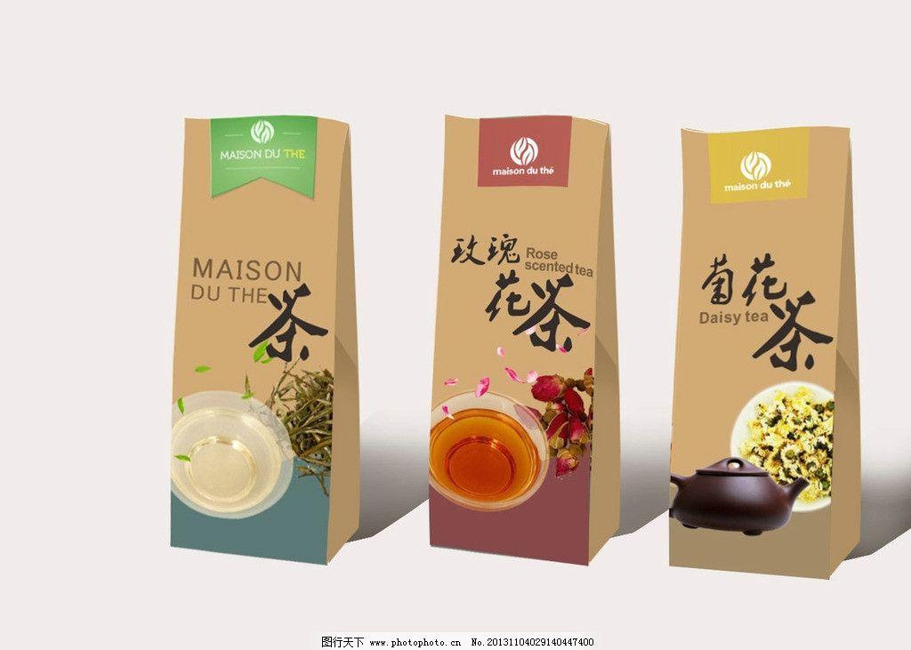 花茶包装 包装设计 花茶包装设计 茶叶包装 茶叶包装设计 包装设计类