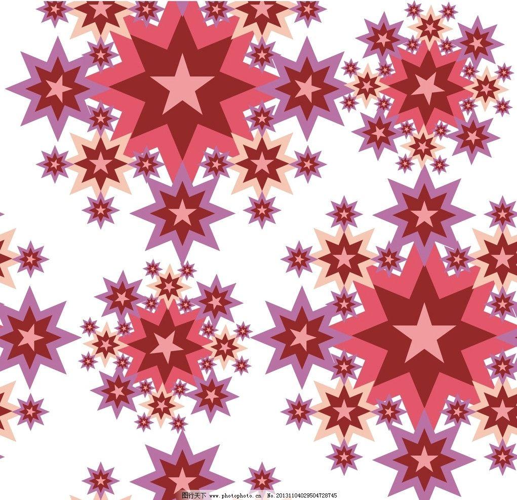 星星花纹 底纹 星星底纹 星星纹理 矢量