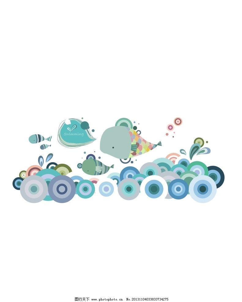 卡通画 鱼 海底世界 字母印花 卡通 儿童 儿童印花 印花 T恤印花 服装印花 图案 图形设计 创意插画 插画 创意 创意设计 时尚 图案设计 可爱卡通 装饰画 时尚色彩 卡通底纹 本本封面 儿童服装 儿童绘画 服装印花图案 矢量素材 其他矢量 矢量 CDR