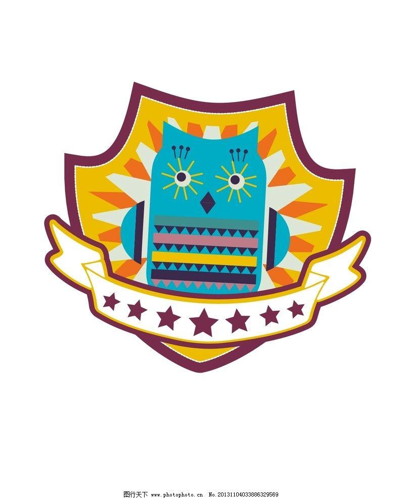 徽章 徽标 卡通 儿童 t恤印花 服装印花 图案 图形设计 创意插画 插画