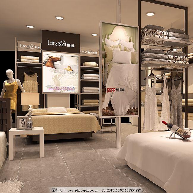 家纺店 家纺店免费下载 复古 简约 欧式 商店 家居装饰素材 室内设计