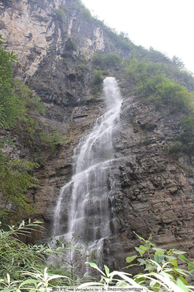 瀑布 峭壁 一线天 水纹 悬崖 小道 摄影图片 自然风景 旅游摄影