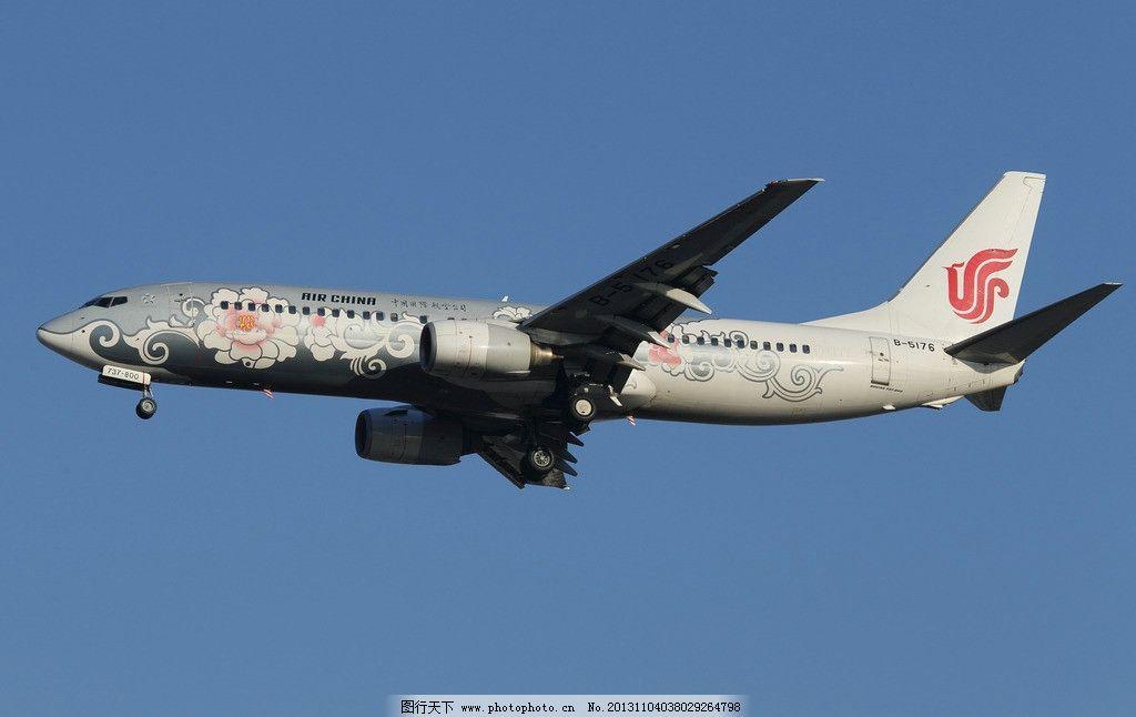 国航波音737客机 航空 民航 波音 彩绘 飞机 准备 落地 交通工具 现代
