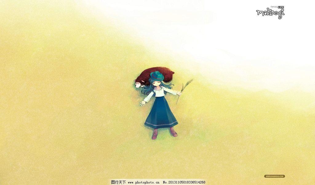 美少女 卡通 人物 漫画 休息 动漫人物 动漫动画 设计 72dpi jpg