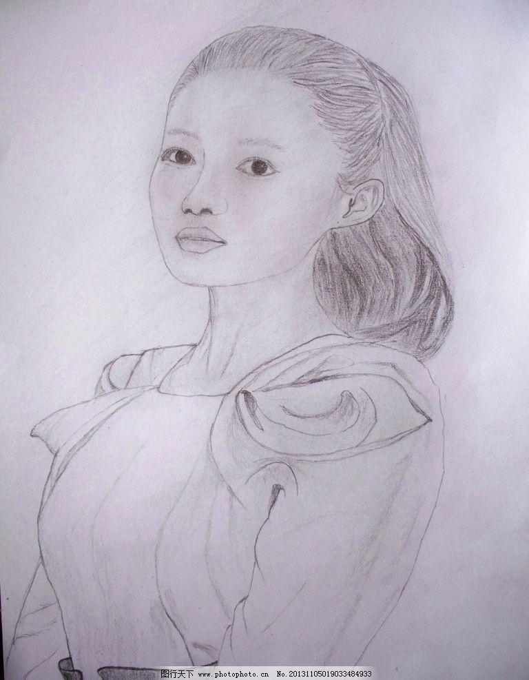 素描 铅笔画 女人 人物 长发女人 绘画书法 文化艺术 设计 480dpi jpg