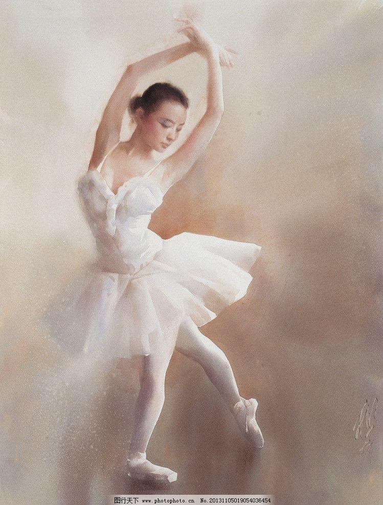 人物水彩画 水彩 芭蕾 人像 舞姿 少女 绘画书法 文化艺术 设计 100