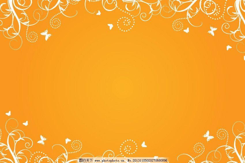橙色手抄报花边手绘