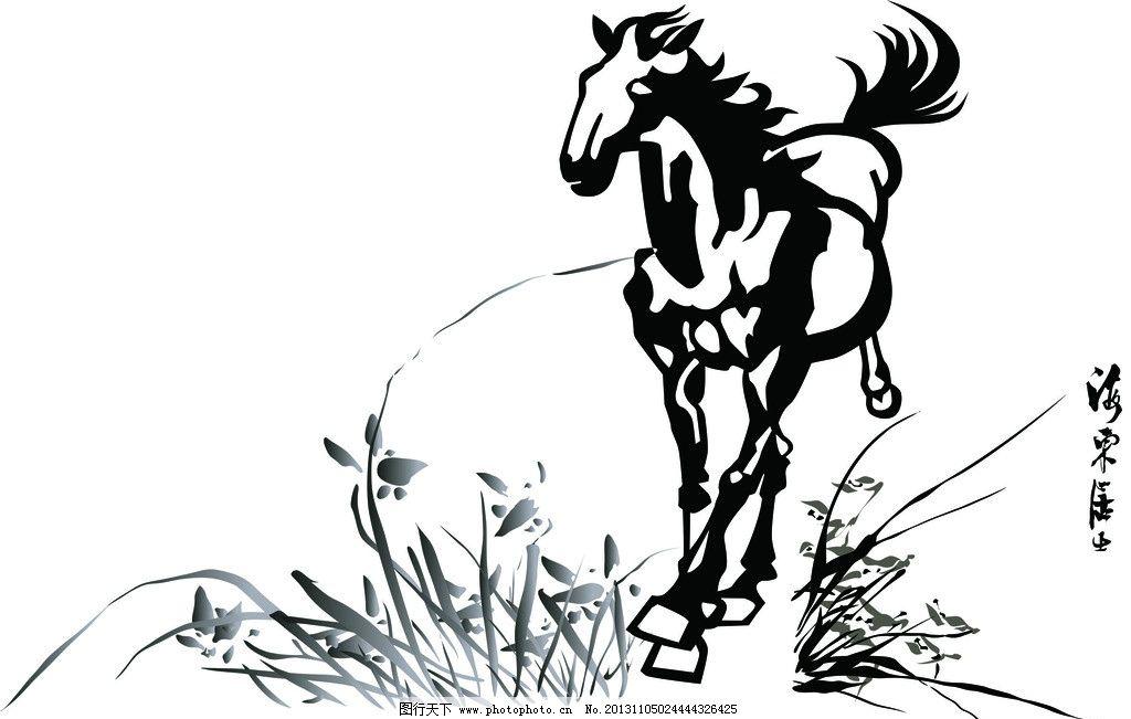 骏马 马儿 马 奔跑中的马 草原马 草 草原 野生动物 生物世界 矢量