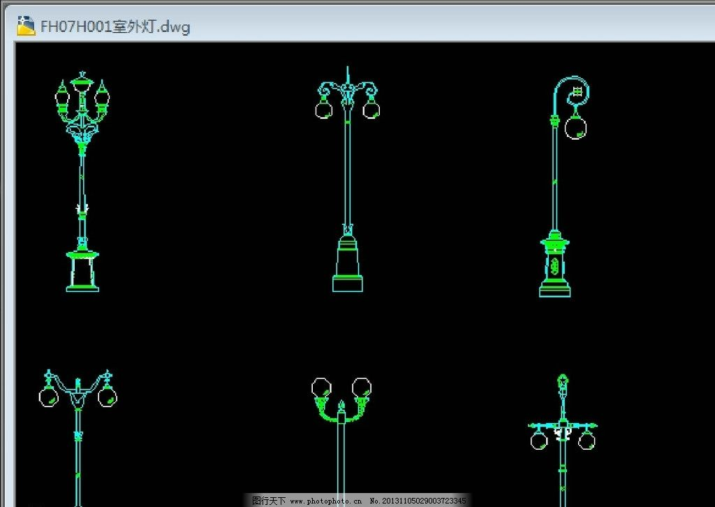 广场灯 立面cad图 cad图库 室内壁灯 欧式 现代简约 其他 cad设计图