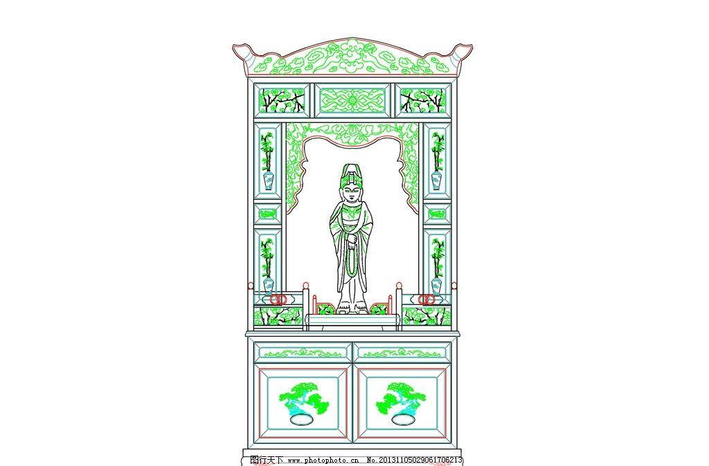 佛龛 神像 中式 供台 神位 其他 cad设计图 源文件 dwg