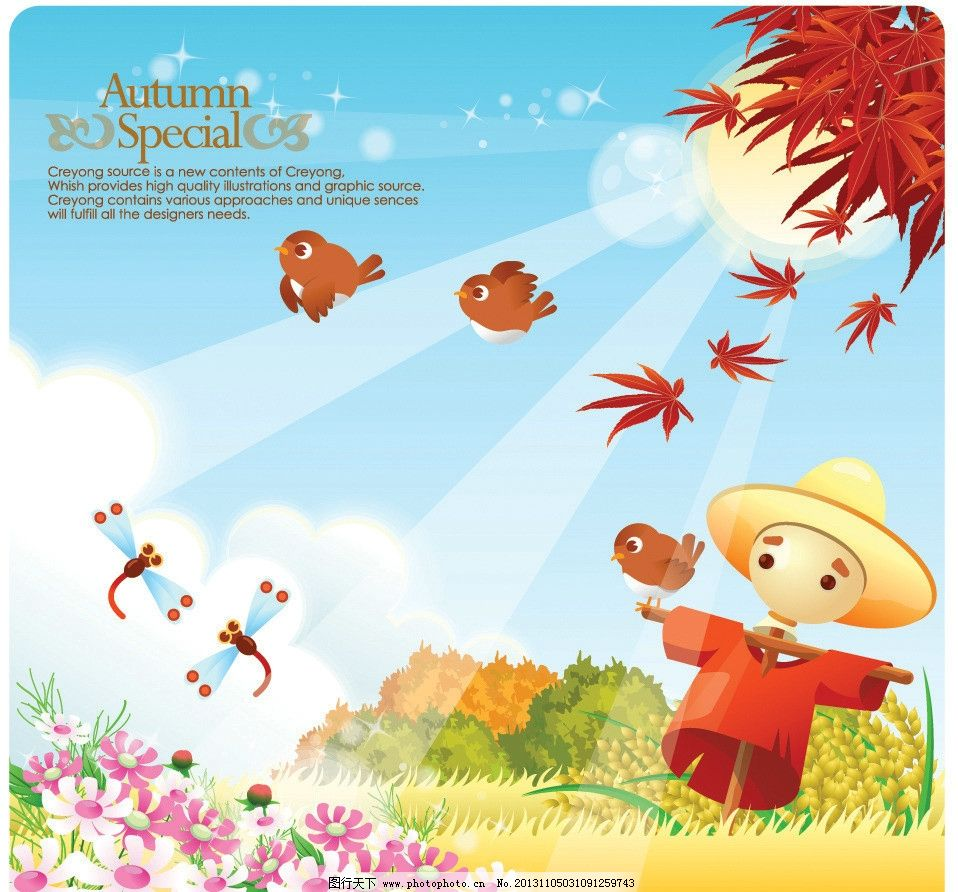卡通素材 小鸟 蜻蜓 花草