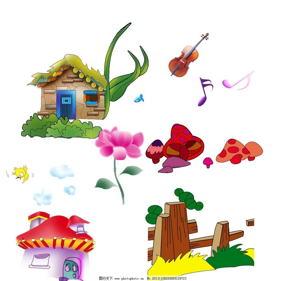 蘑菇房屋简笔画