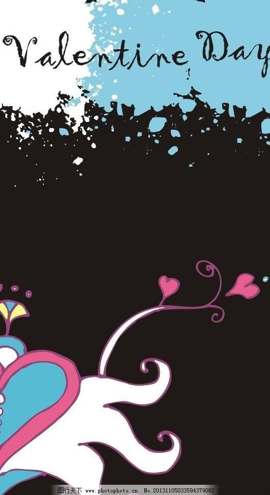 CDR 爱心 翅膀 贺卡 节日素材 卡片 萌芽 情侣 情人节 情人节卡片 情人节卡片矢量素材 情人节卡片模板下载 情人节卡片 情人节 卡片 情侣 贺卡 爱心 心形 翅膀 萌芽 圣诞 节日素材 矢量 cdr psd源文件 请柬请帖