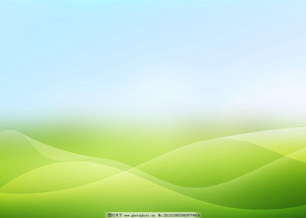 绿色底图 绿色 底图 背景 ps 小清新 其他 源文件 72dpi psd