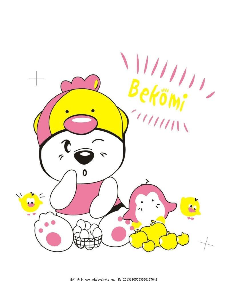 卡通画 印花 卡通 儿童 小狗 狗 儿童印花 t恤印花 服装印花 图案