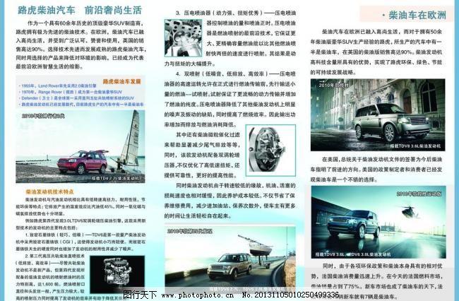 设计图库 广告设计 dm宣传单    上传: 2013-11-5 大小: 14.