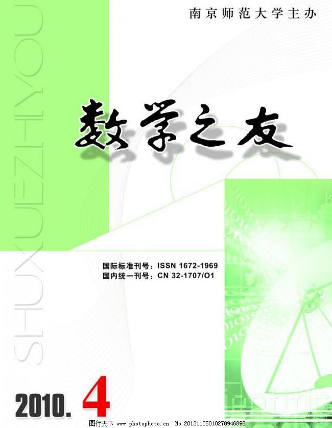模板 画册设计 雷达 期刊封面