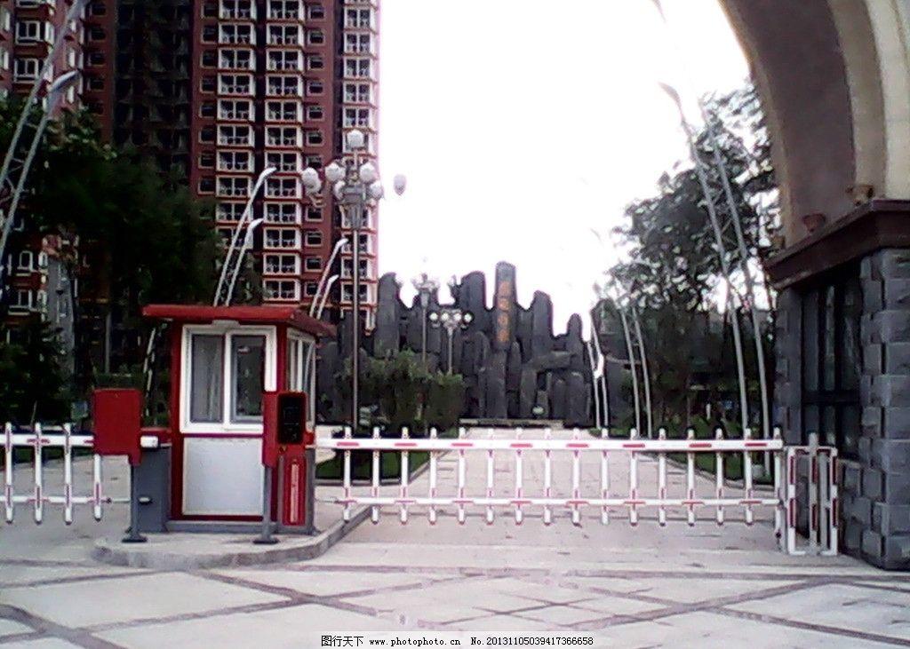 小区 大门口 涞水 安水 112线 建筑摄影 建筑园林 摄影 72dpi jpg